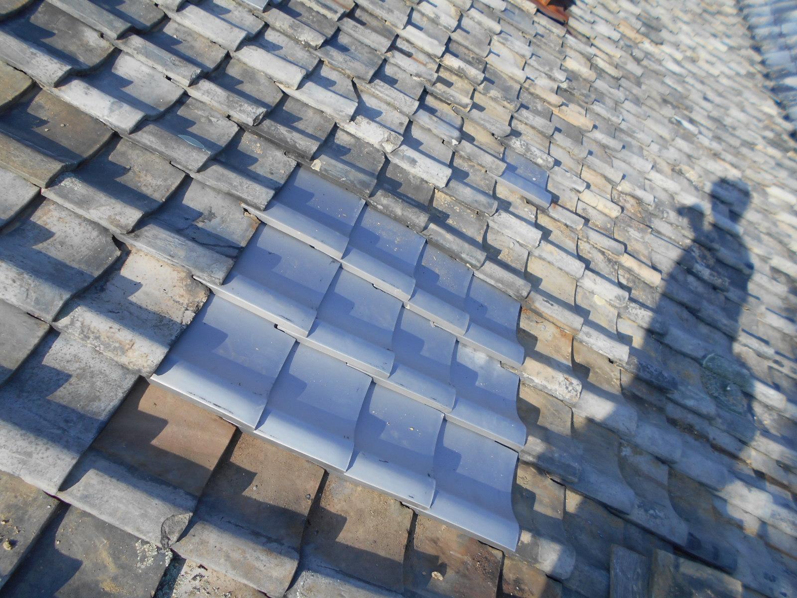 鈴鹿市で雨漏り修理